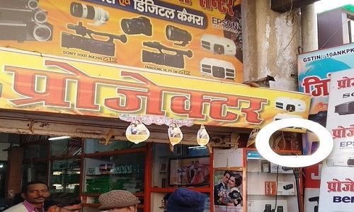 Photo-Jitendra Kumar Video Camera Projector Center