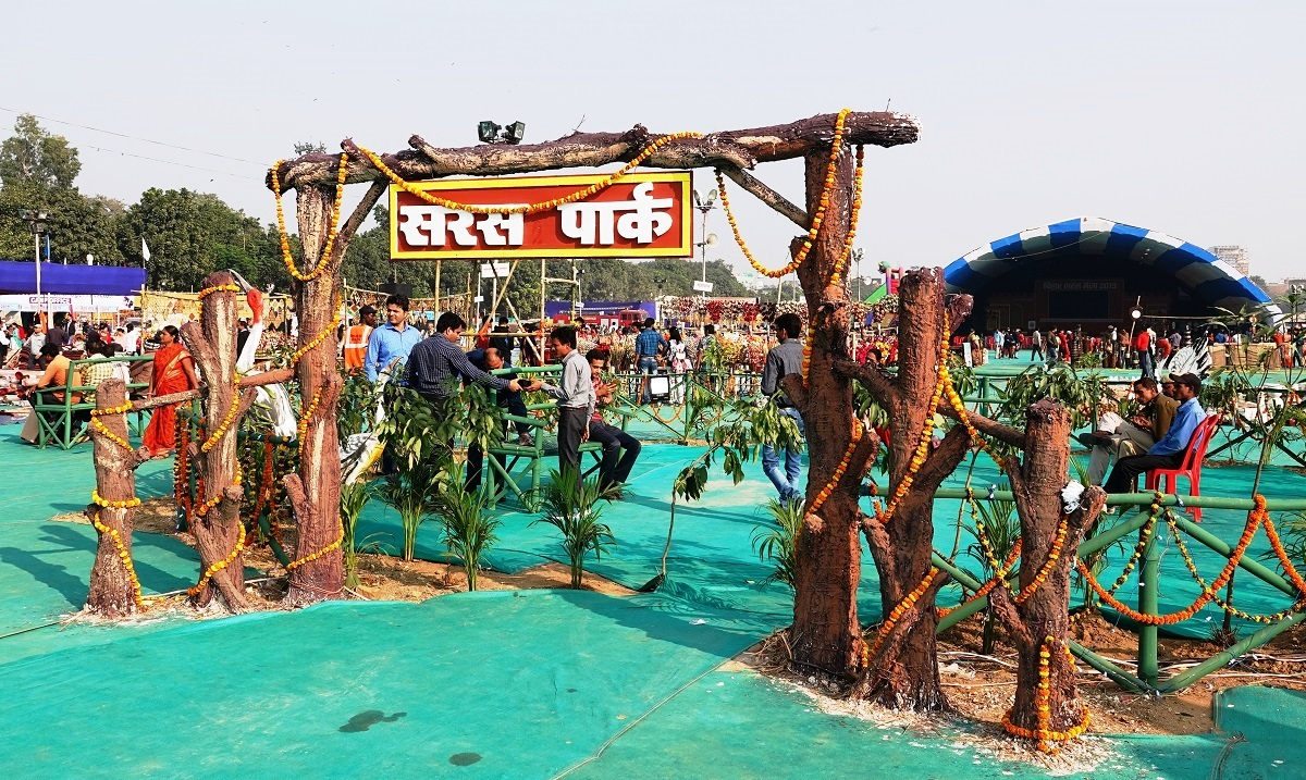 Saras Mela gate inside mela area